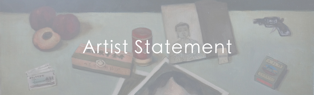 Jeffrey Chong Wang - Artist Statement